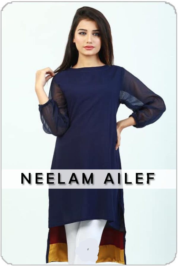 Pakistan Female Model Neelam Ailef