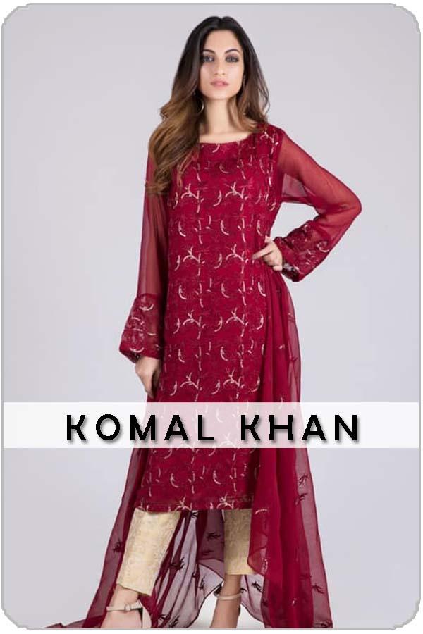 Pakistan Female Model komal Khan