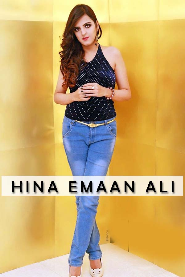 Pakistani Female Model Hina Emaan Ali