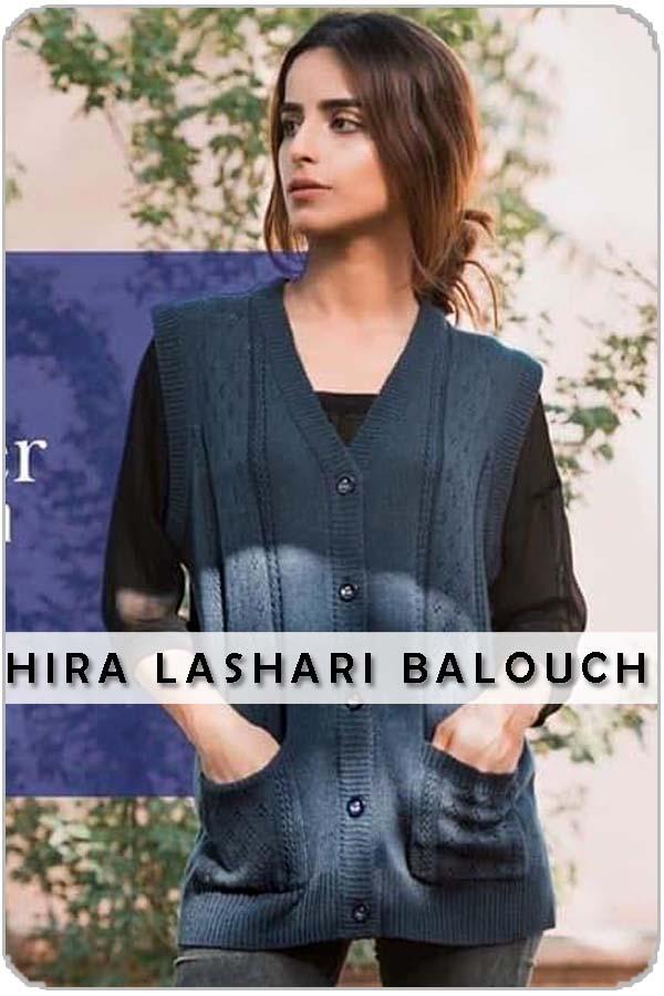 Pakistani Female Model Hira Lashari Balouch