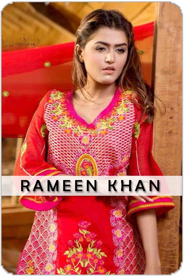Pakistani Female Model Rameen Khan