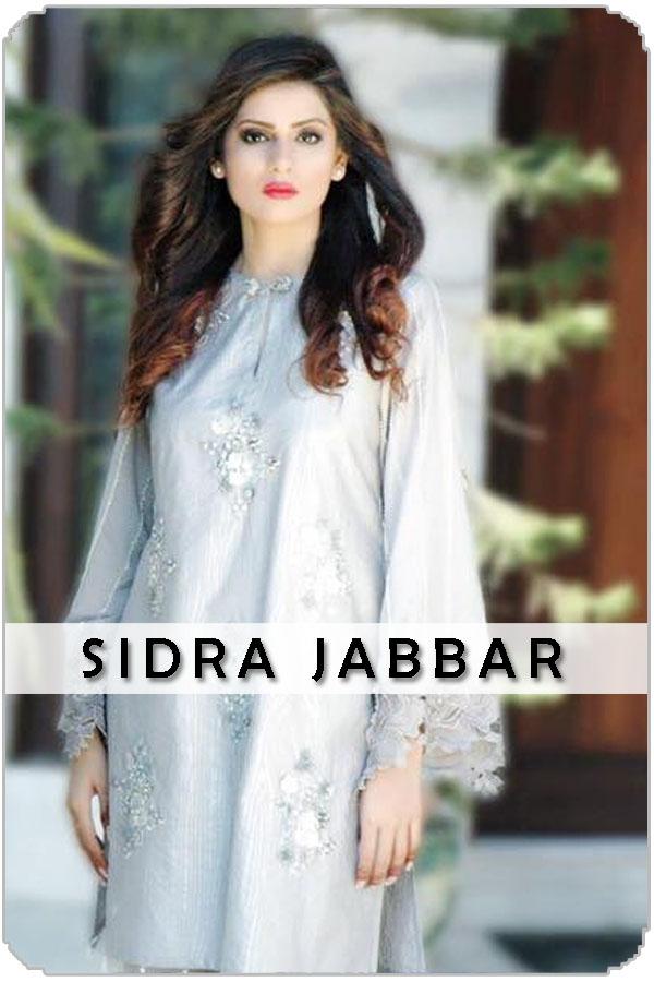 Pakistani Female Model Sidra Jabbar