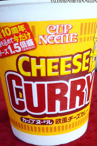 Cheese Curry Cup Noodle