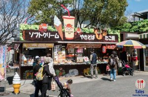 Tennoji Zoo Snack Shop