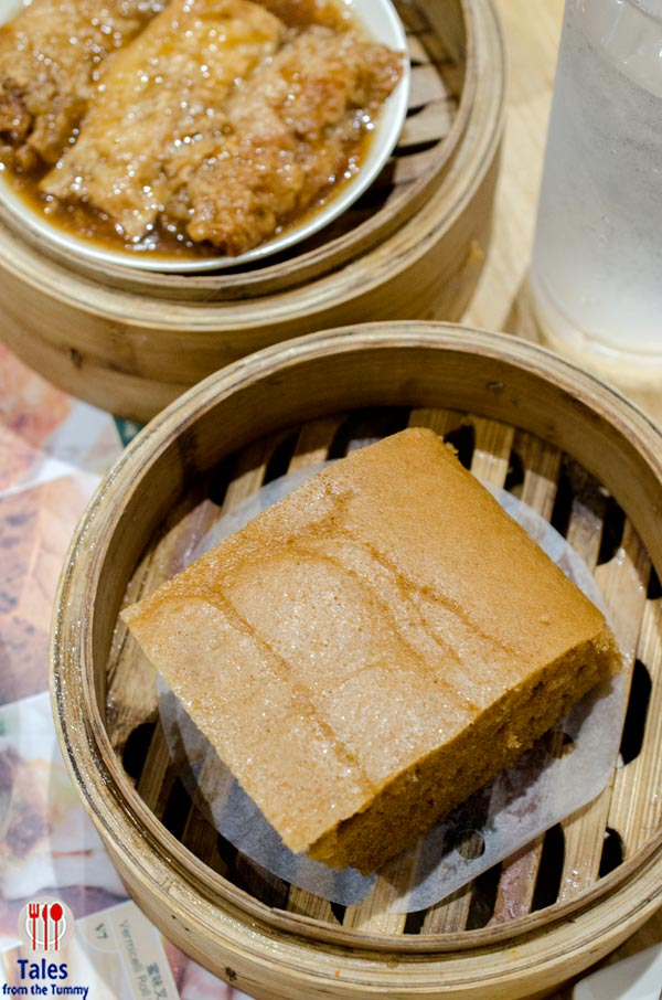 Tim Ho Wan Manila SM Fashion Hall Steamed Egg Cake