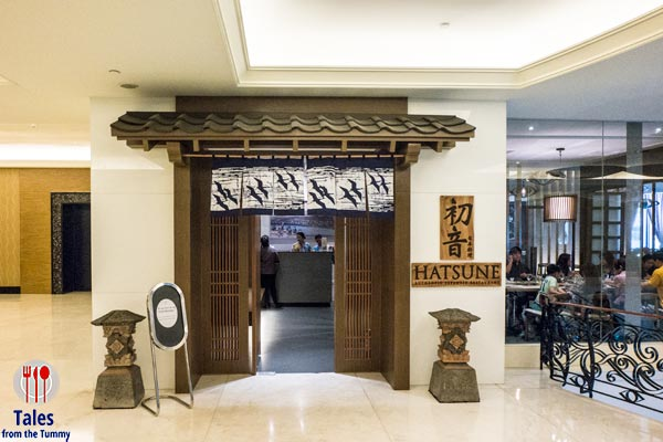 Hatsune Bellevue Manila Entrance