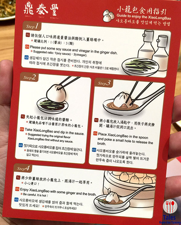 Din Tai Fung PH Xiao Long Bao instruction