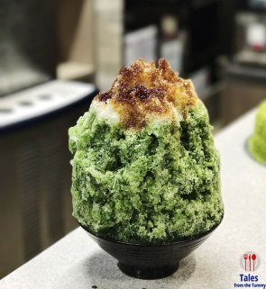Uji Sunset Kakigori