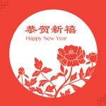 Chinese New Year fun facts