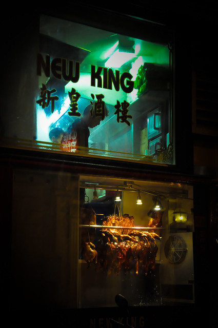 New King Chinese Restaurant in Amsterdam