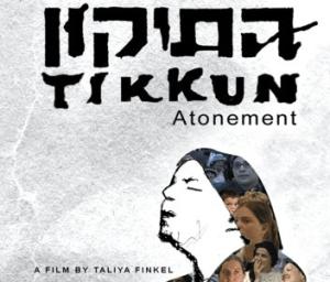 Tikkun - Taliya Finkel 352