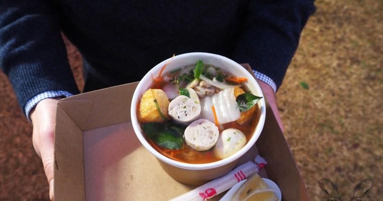 Night Noodle Markets 2016 – Sydney CBD