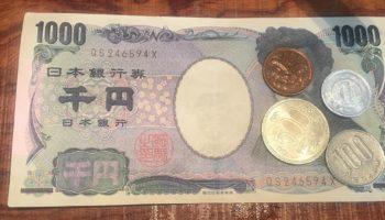 Kosten in Japan Lebensmittel 00001