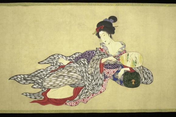 Japanese Art of Kusôzu
