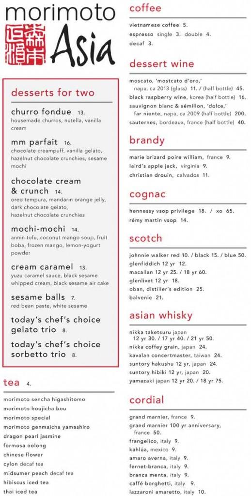 morimoto asia dessert menu disney springs