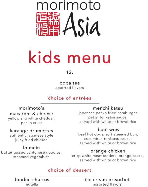 morimoto asia disney springs kids menu