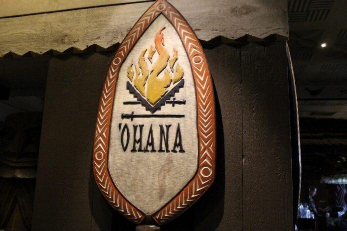 Ohana Polynesian Resort