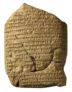 Clay tablet from Mesopotamia