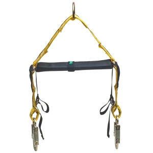 MSA Workman Spreader Bar