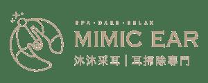 MIMIC EAR 沐沐采耳