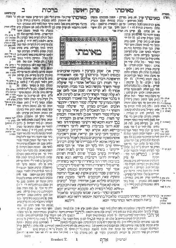 Was ist der Talmud? – talmud.de