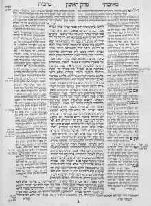 Talmud Bawli, Berachot Blatt 2b