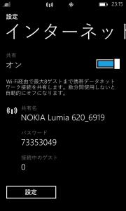 lumia620_2_31