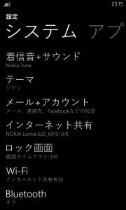 lumia620_2_32