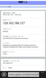 lumia620_2_17