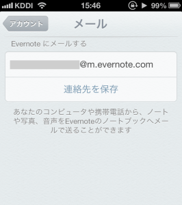 evernote_iphone3