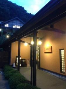Hakoneyuryo_Entrance02