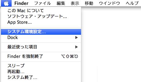 mac_l2tp01