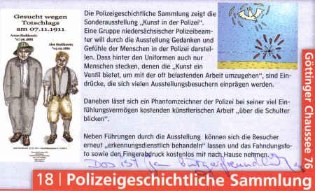 Ankündigung der Sonderausstellung Kunst in der Polizei auf Seite 18 des Prospektes für die 10. Nacht der Museen in Hannover
