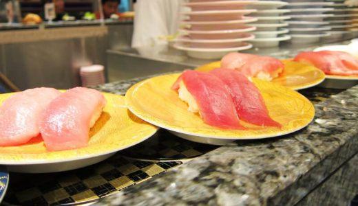 くら寿司 冷やし中華始めましたレビュー