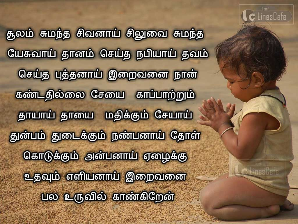Heart Touching Quotes Love Sad