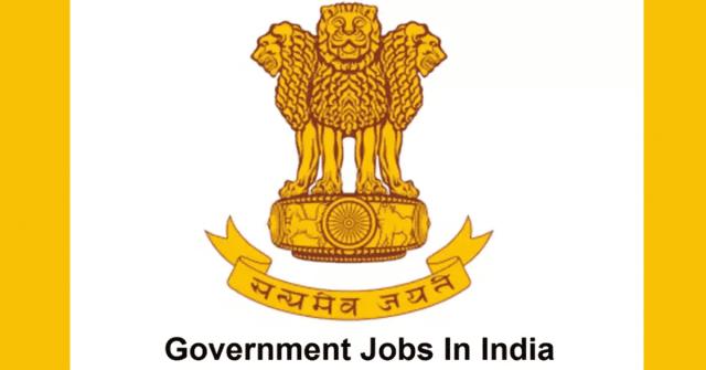Central Govt Jobs 2018