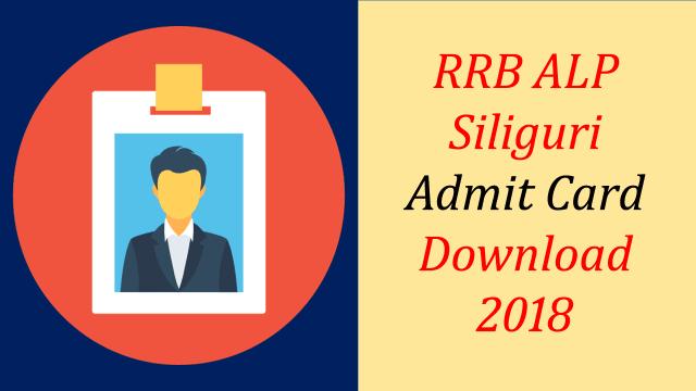 RRB Siliguri ALP Admit card download 2018