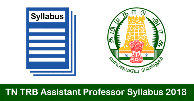 TN TRB Assistant Professor Syllabus