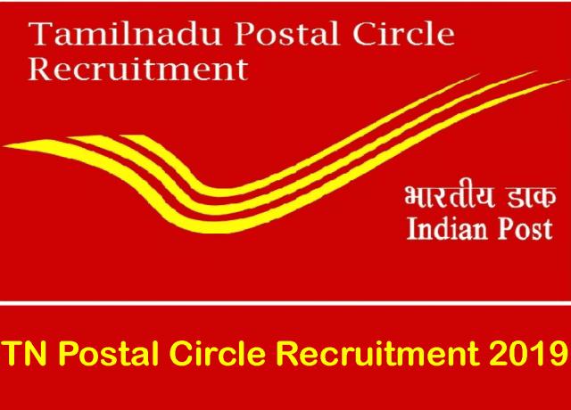 TN Postal Circle