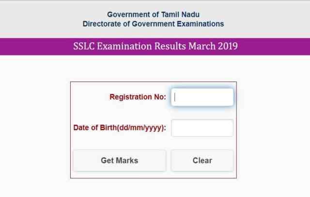 tnresults.nic.in 10th results 2019