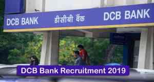 DCB Bank Recruitment 2019