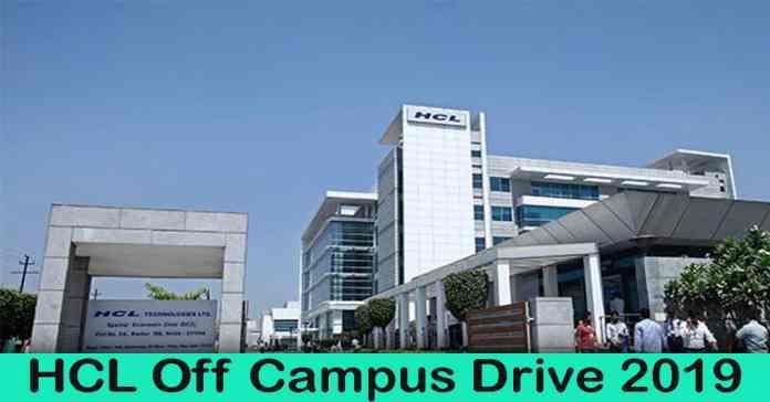 HCL Off Campus Drive 2019   B.E/B.Tech   Software Engineer   19,22 & 31 August 2019