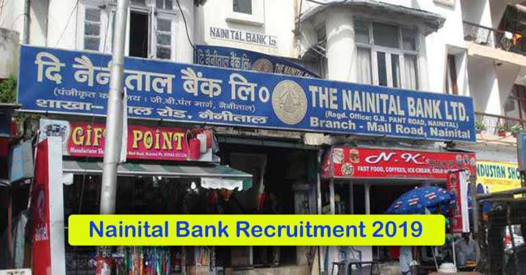 Nainital Bank Recruitment 2019 – Apply Online 100 Clerk Posts