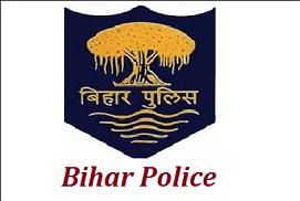 Bihar Police Recruitment 2019 – Apply Online 11880 Constable Posts
