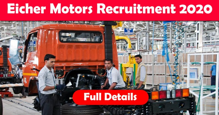 Eicher Motors Recruitment 2020: 500+ Fresher & experienced Job Openings