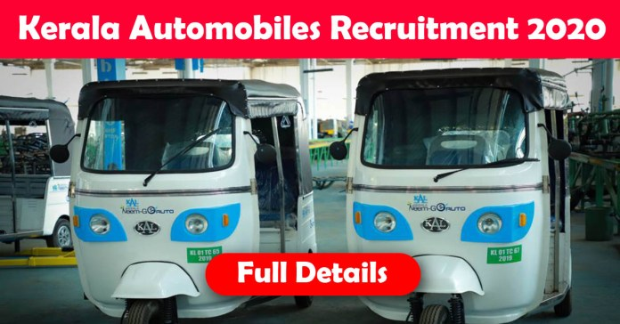 Kerala Automobiles Recruitment 2020: 100+ Fresher & experienced Job Openings