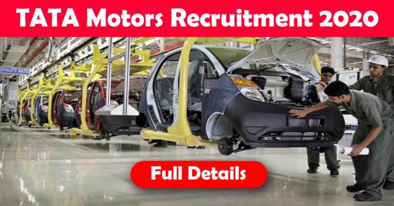 Tata Motors Recruitment 2020: 1000+ Fresher Job Openings
