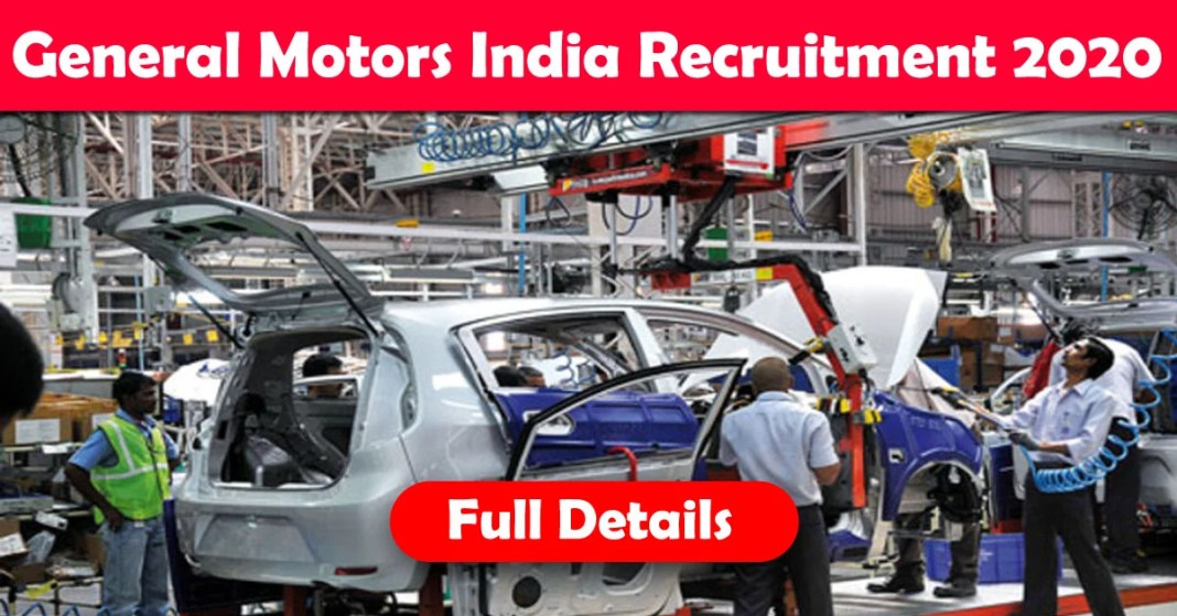 General Motors India Recrutiment