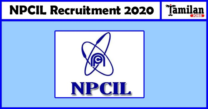 NPCIL Recruitment 2020