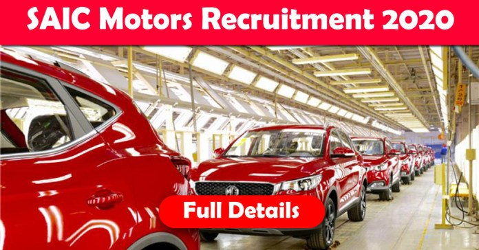 SAIC Motors Recruitment